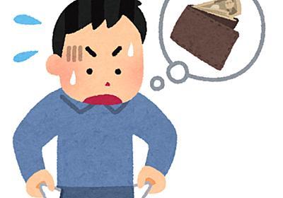 たまたま財布を家に忘れた日にソフトバンクの通信障害が重なってしまったソフトバンクユーザのどんな受難にもめげず最後まで諦めない不屈の精神を見習いたい。 - #ほぼにちらーめん