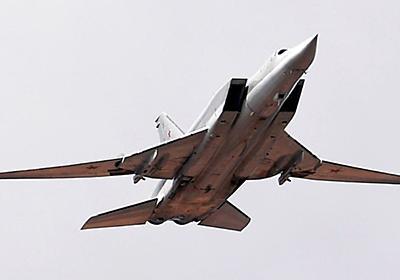 CNN.co.jp : ロシアの超音速爆撃機、同国北西部で墜落 国営メディア