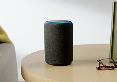 「Echo Plus」も新世代へ! 温度計内蔵でアップデート! | ギズモード・ジャパン