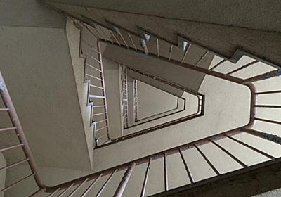 団地の5階に住む | 築200年団地 | 住まいのコラム | みんなで考える住まいのかたち|無印良品の家