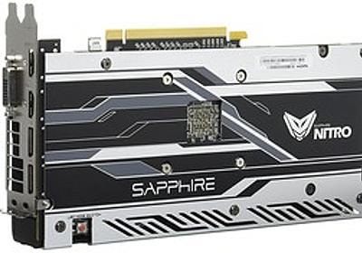 SAPPHIREのRadeon RX 480搭載モデルは、今後は価格全体を下げる方向で努力をしていきます : PCパーツまとめ