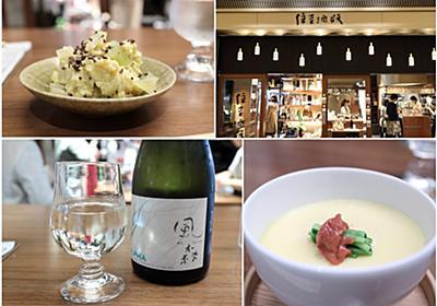 住吉酒販(日比谷)ミッドタウンの角打ちで日本酒をサクッと飲むにはうってつけ! | Sweets Meister.com