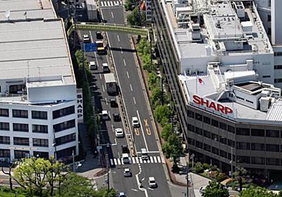 シャープ、3月売却の旧本社地区ビル買い戻し交渉  :日本経済新聞