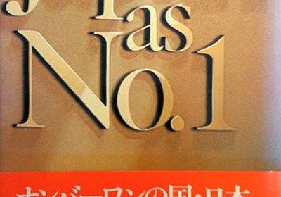 あとがき27 バブル期の日本人がどれだけバグってたか見てほしい: 叢書「思想の海へ [解放と変革]」刊行のことば(社会評論社、1989) - あとがき愛読党ブログ