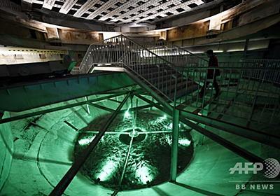米、民生用原子力技術の対中輸出の審査厳格化へ 軍事転用懸念 写真2枚 国際ニュース:AFPBB News