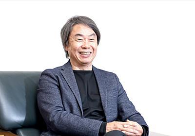 """そうだ、任天堂・宮本茂さんに聞いてみよう──ビデオゲームのこの40年、マリオと任天堂の""""らしさ""""と今後【インタビュー】 - ファミ通.com"""