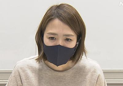 "WEB特集 ""第4波はまるで違う""大阪の記者が感じる医師の危機感 | 新型コロナウイルス | NHKニュース"