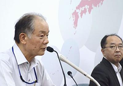 辺野古、沖縄県の審査申し出却下 対象外と係争委 | 共同通信