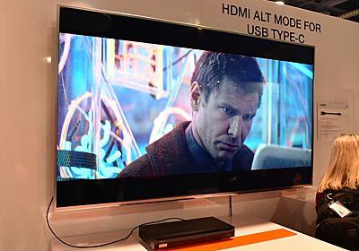 【西川善司の大画面☆マニア】8Kだけじゃない! ブラックアウト回避やeARC、あなたの知らないHDMI 2.1の世界-AV Watch
