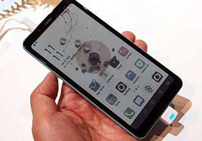 世界初!カラー電子ペーパー画面のスマホをハイセンスが展示:CES2020 - Engadget 日本版
