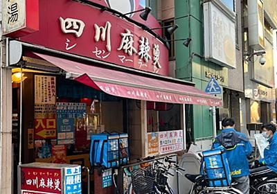 Uberでも出前館でもない。池袋に出没する謎の配達員の正体は【中華ビジネス戦記⑤】   36Kr Japan   最大級の中国テック・スタートアップ専門メディア