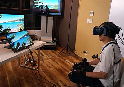 VR×ロボで「小笠原の旅」、KDDIなど体験イベント - ケータイ Watch