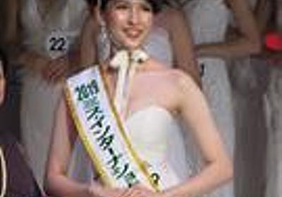 故岡田真澄さんの長女、朋峰さんがミス・インターナショナル日本代表  - 芸能社会 - SANSPO.COM(サンスポ)
