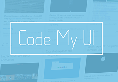 Web Design & UI Inspiration with Code Snippets Ξ ℂ𝕠𝕕𝕖𝕄𝕪𝕌𝕀