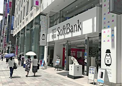 ソフトバンクIPO、投資家は高配当に注目 通信障害で冷や汗  :日本経済新聞