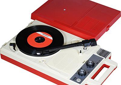 昭和の時代に一世を風靡したポータブルレコードプレーヤー『GP-3-R』を完全復刻 - amass