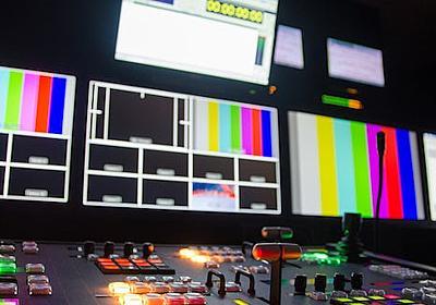 なぜ、テレビはネットのデマに踊らされるのか  番組制作者らが語る5つの危機
