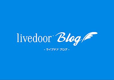 【悲報】iPhone7 イヤホン差すとこ超絶ダサい : 暇人\(^o^)/速報 - ライブドアブログ