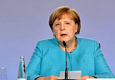 新型コロナ:ドイツ、コロナ対策で消費減税 景気対策16兆円規模 (写真=ロイター) :日本経済新聞