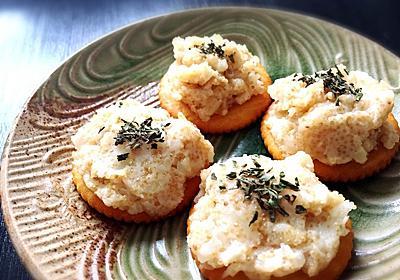 【雑穀料理】アマランサスを使ったタラモサラタの作り方【レシピ】 - Tempota Blog