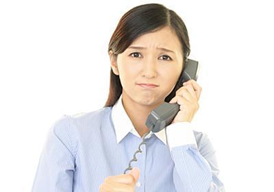 電話がつながらない理由、エンジニアに役立つ数式 | 日経 xTECH(クロステック)