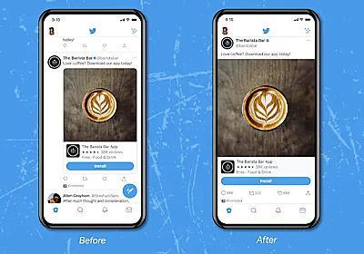 Twitter、ツイートを画面幅いっぱいに表示するテストをiOSアプリで開始 - Engadget 日本版