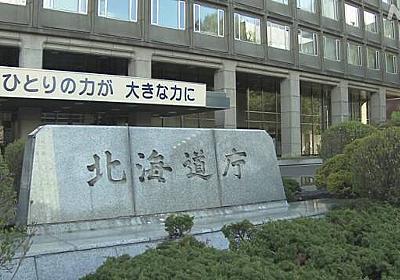 北海道 感染確認 過去最多700人前後見通し 宣言要請含め検討 | 新型コロナ 国内感染者数 | NHKニュース
