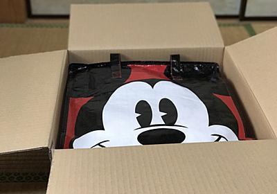 [ま]予約していたディズニーストアの2017年ラッキーバッグ(福袋)が届いたので中身を公開 @kun_maa - [ま]ぷるんにー!(พรุ่งนี้)