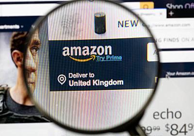 Amazonも「最悪」と評されるGoogleの新システム「FLoC」をブロックしたことが判明 - GIGAZINE