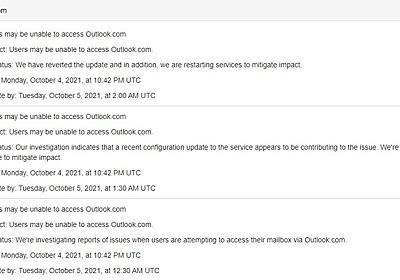 「Outlook」でアクセス障害 「最近の設定変更が原因」 Teamsなど別アプリでも影響か【復旧済み】