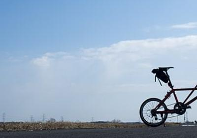 世界にひとつだけのミニベロ | [ dahondego.com ] No1.にならなくてもいい もともと特別な折りたたみ自転車