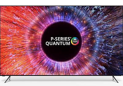 日立化成の量子ドットフィルムが、VIZIOの4Kテレビに採用。省電力で広色域化 - AV Watch