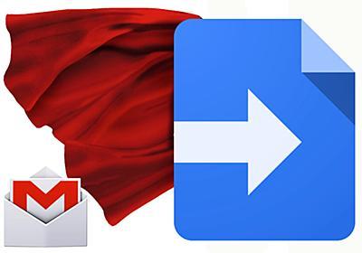 Google Apps ScriptでGmailの中にある不要のメールを定期削除する方法  |  Engineer Log