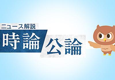 視点・論点 「命名と漢字文化」 | 視点・論点 | NHK 解説委員室 | 解説アーカイブス
