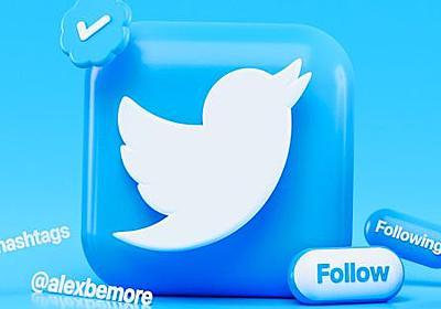 TwitterがAP通信やロイターと提携してプラットフォームの信頼性を向上すると発表 - GIGAZINE