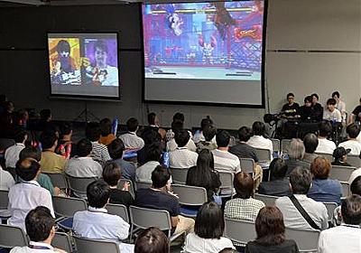 カプコン「eスポーツ大会」丸ごと外販視野、社員旅行よりストリートファイター - ITmedia NEWS