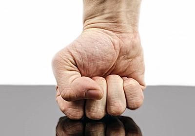 簡単な認知症対策に腹を立てる人 | MJ392