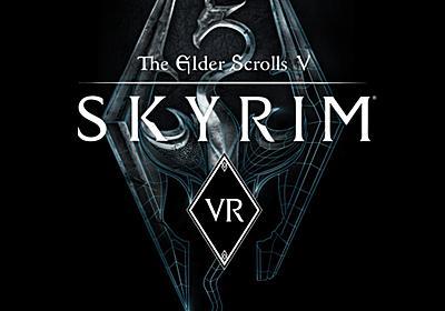 『Skyrim VR』の日本発売日が12月14日に決定。全DLCを収録したスカイリムでの冒険をVRで体験可能 - 電撃オンライン