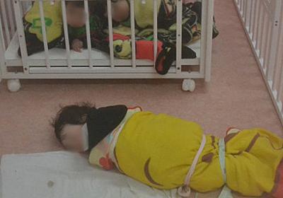 グルグル巻きの虐待が日常だった…宇都宮市認可外保育施設乳児死亡事件の悲劇(猪熊 弘子) | FRaU