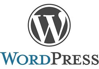 WordPressの投稿でコメントアウトを使用する | cly7796.net