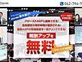 アフィリエイト攻略に役立つ無料サービス。「アフィリエイトフレンズ」に登録したよ! : まだ東京で消耗してるの?