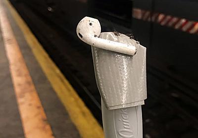 ニューヨーク市地下鉄、急増のAirPods落下に辟易。乗降中のAirPods操作禁止よびかけを検討中 - Engadget 日本版
