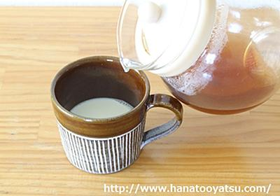 ダイソーのお茶でほうじ茶ラテを作ってみた - セリアとダイソー ~100均さんぽ~
