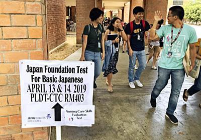 新在留資格、フィリピンで初の試験 介護分野対象 (写真=共同) :日本経済新聞