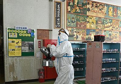 小学校でクラスター発生か クラスメート5人感染 北九州・新型コロナ「第2波」 - 毎日新聞