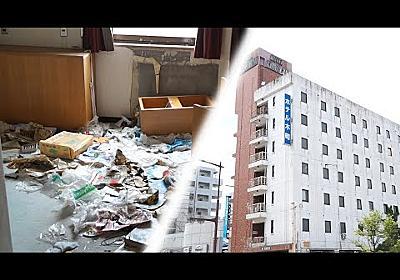 【動画】仙台「ホテル木町」解体始まる 反社勢力が占拠、投資詐欺の舞台にも   河北新報オンラインニュース / ONLINE NEWS