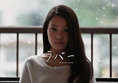 オートウェイのゾッとする新作動画 「雪道コワイ」へと続く衝撃の展開 - KAI-YOU.net