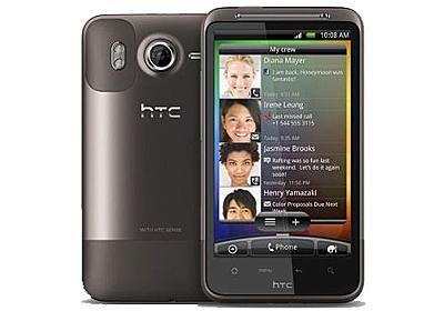 HTC、Android 2.2スマートフォン「Desire HD」と「Desire Z」を発表 - ITmedia Mobile