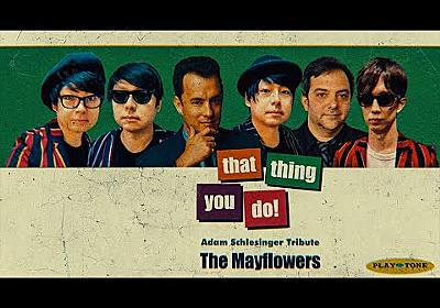 The Mayflowers - That Thing You Do! (Official Video)