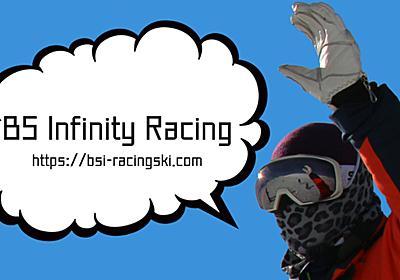BS Infinity Racing - 大石 桂レーシングスキークラブチーム